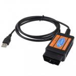 Outil de scanner diagnostique l'interface USB OBDII Ford - wewoo.fr