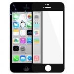 Vitre iPhone 5C écran avant externe lentille en verre Noir - wewoo.fr