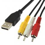 Cable RCA USB à 3 x mâle Câble, Longueur: 1,5 m - wewoo.fr