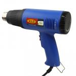 Pistolet à chaleur 1600W électronique Heat Gun avec écran LCD, Cool / air chaud Température réglable - wewoo.fr
