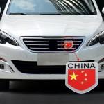 Emblème de voiture Universal Drapeau la Chine Motif en alliage d'aluminium Calandre - wewoo.fr