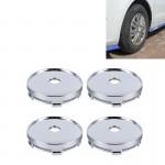 Emblème de voiture 4 PCS Accessoires Styling en métal badge autocollant moyeu roue Caps Centre couverture N1766 - wewoo.fr