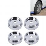 Emblème de voiture 4 PCS Accessoires Styling en métal badge autocollant moyeu roue Caps Centre couverture N1769 - wewoo.fr