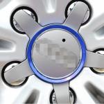 Emblème de voiture Anneau dérailleur en aluminium moyeu roue 4 PCS Audi bleu - wewoo.fr