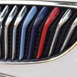 Décoration de Calandre Bande en plastique gril d'avant voiture 3 PCS VERANO - wewoo.fr