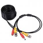 CCTV Câble, Câble d'alimentation vidéo, coaxial RG59, Longueur: 10 m Noir - wewoo.fr