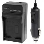 Chargeur Batterie GoPro de appareil photo numérique 2 en 1 Hero AHDBT-001 / AHDBT-002 Noir - wewoo.fr