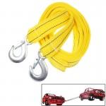 Corde de remorquage Voiture 5 tonnes véhicule par câble, Longueur: 4 m Jaune - wewoo.fr