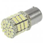 LED Voiture SMD 3020 1157 Blanc 85 Lumière de Signal Ampoule, DC 12V - wewoo.fr