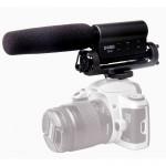 Microphone appareil photo DEBO YS-8 Professional Photographie Interview dédié reflex numérique et un caméscope DV - wewoo.fr