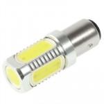 Feux de freinage voiture 1157 7.5W LED blanche lumière frein les véhicules, DC 12V-24V - wewoo.fr