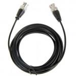 Câble BNC mâle à caméra de surveillance, Longueur: 5m - wewoo.fr