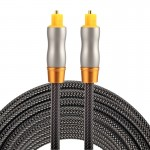 Cables Optiques Audio