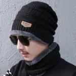 Bonnet tricoté Mode d'hiver unisexe Town Wall Costume écharpe, épais et chaud en peluche maille Noir - wewoo.fr