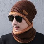 Bonnet tricoté Mode d'hiver unisexe Town Wall Costume écharpe, tricot épais et chaud en peluche Hat café - wewoo.fr