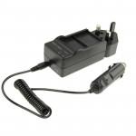 Chargeur Batterie GoPro 3 en 1 Appareil photo numérique double de voiture 3+ / AHDBT-201 AHDBT-301 UK Plug - wewoo.fr