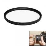 Filtre UV appareil photo 58mm noir - wewoo.fr